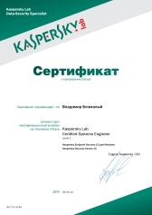 cert-49868