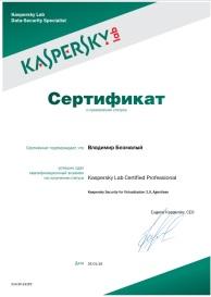 Cert_Kas