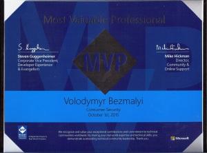 MVP2015