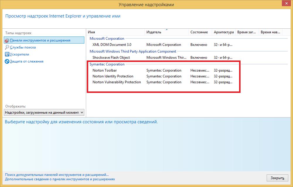 Symantec Antivirus Windows 7 Compatibility