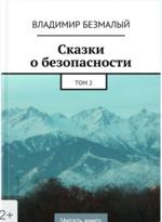 mybook2-2