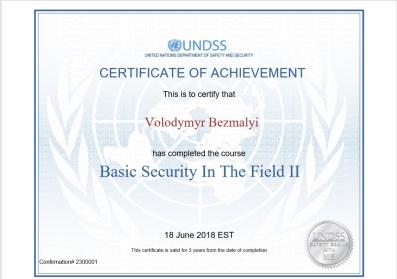 Basic_Security_Certificate_UN